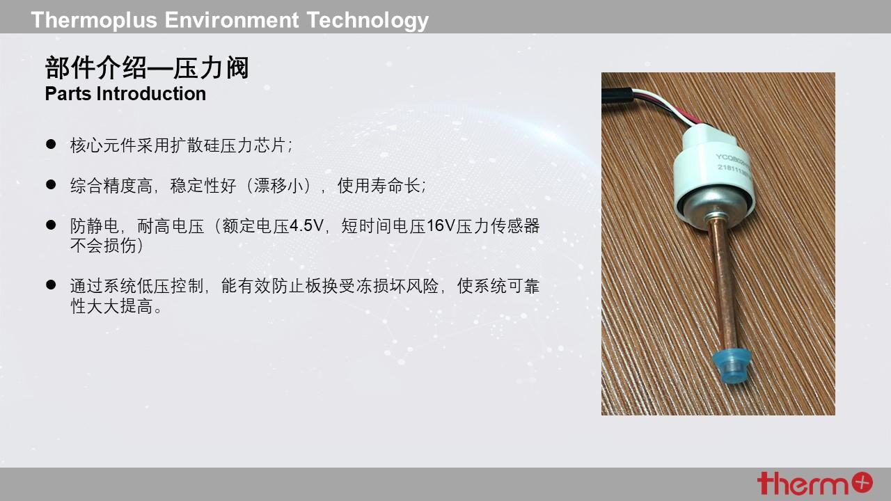 迪莫全直流变频空气源热泵插图(10)