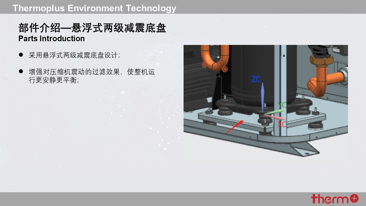 迪莫全直流变频空气源热泵插图(11)