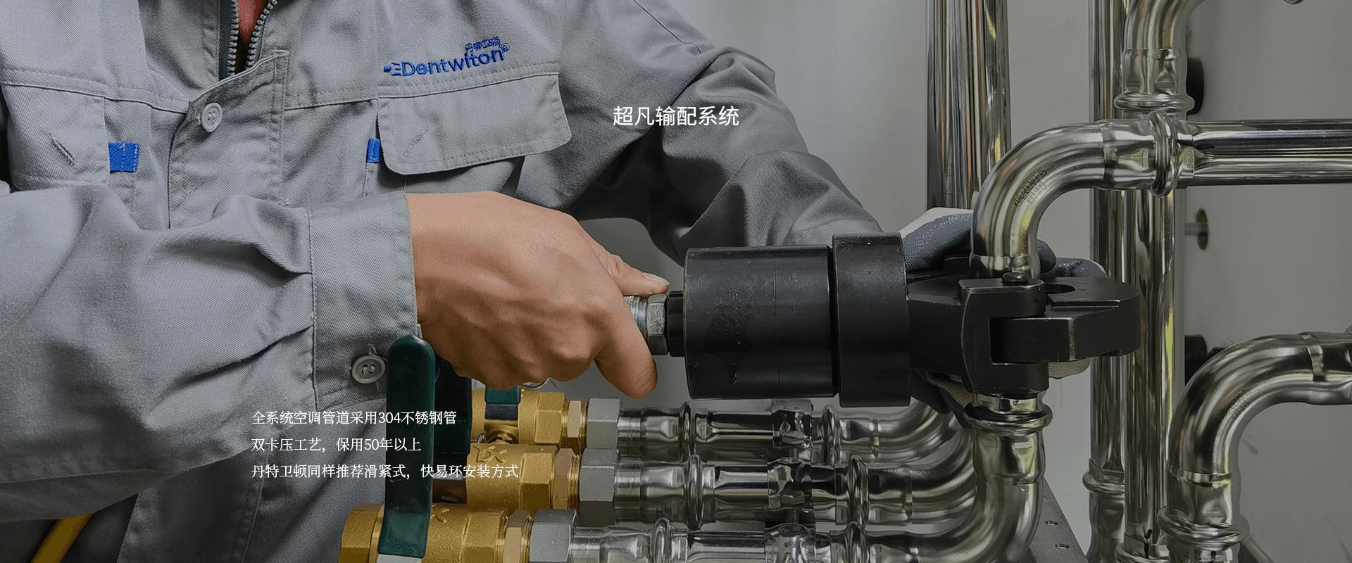 丹特卫顿全变频空气源热泵插图(5)