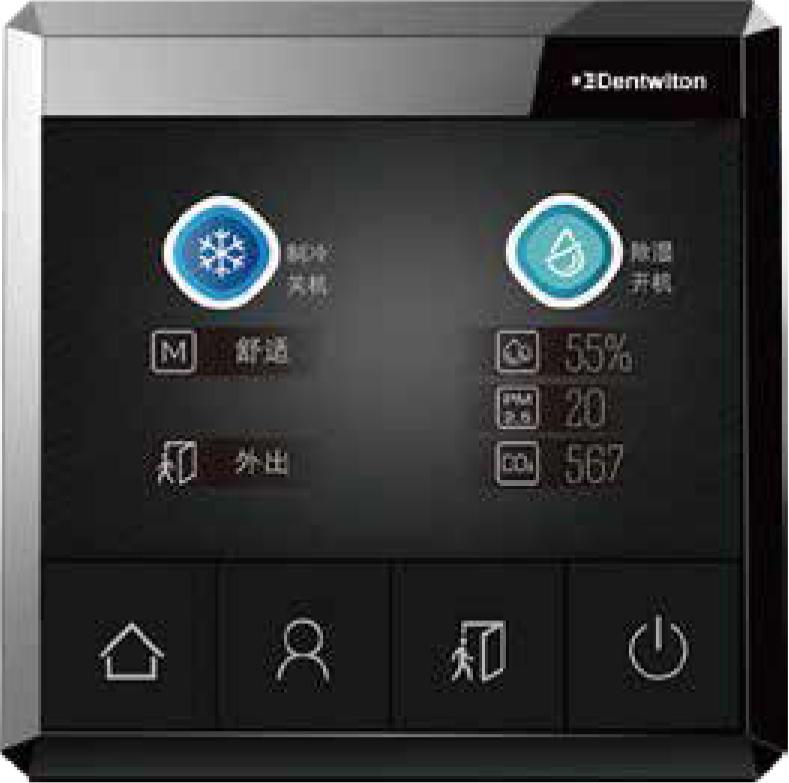 丹特卫顿全变频空气源热泵插图(4)